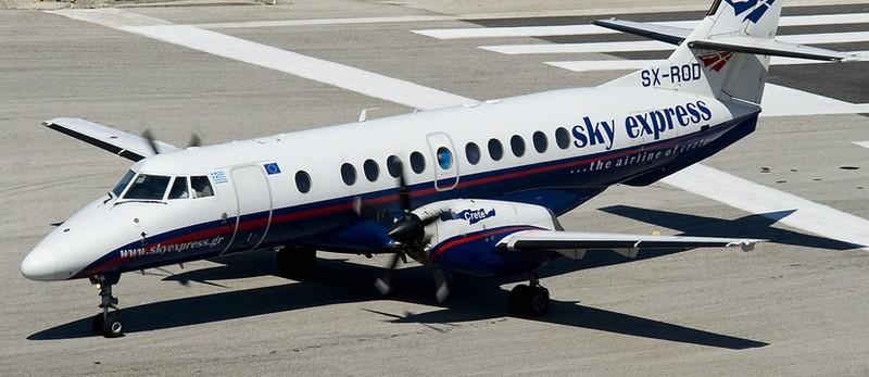 Цена билета на самолет от алматы до италии